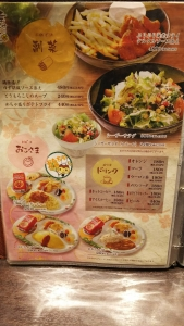 omuraisutei2_14.jpg