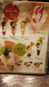 omuraisutei2_16.jpg