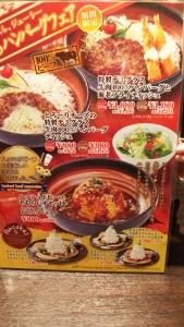 omuraisutei2_19.jpg