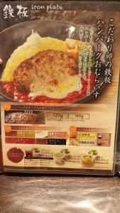 omuraisutei2_3.jpg