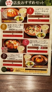 omuraisutei2_4.jpg
