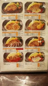 omuraisutei2_5.jpg