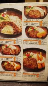 omuraisutei2_6.jpg