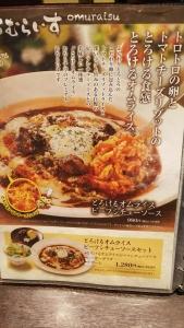omuraisutei2_7.jpg