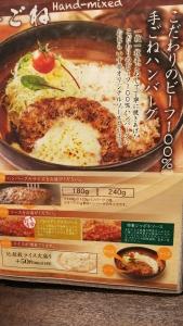 omuraisutei2_8.jpg