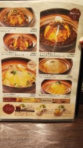 omuraisutei2_9.jpg