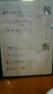 rinka8.jpg