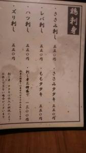 sanzoku8_3.jpg
