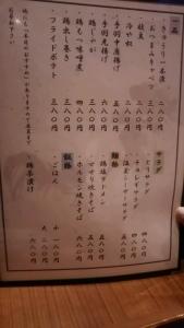 sanzoku8_5.jpg