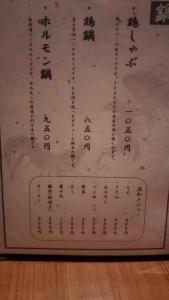 sanzoku8_6.jpg