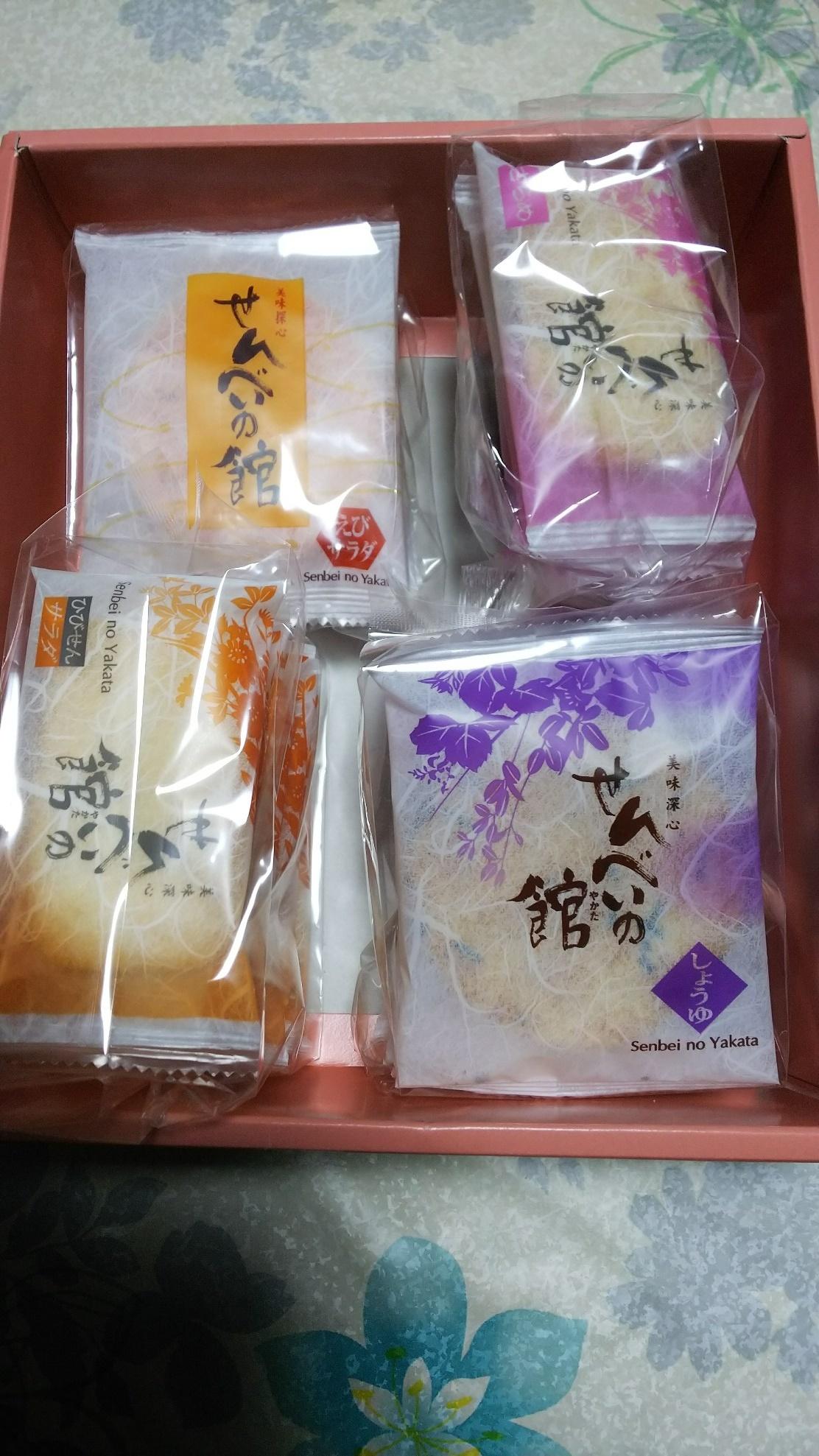 sennbeinoyakata3.jpg