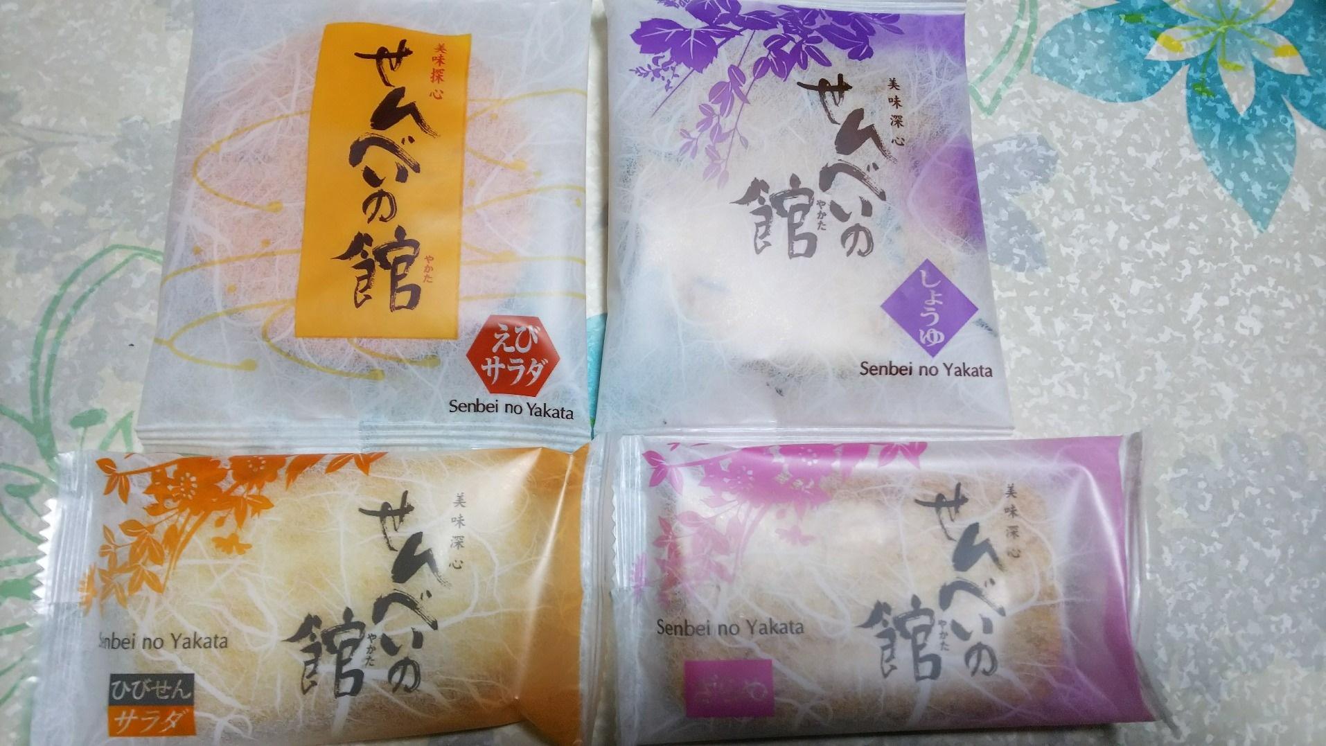 sennbeinoyakata4.jpg