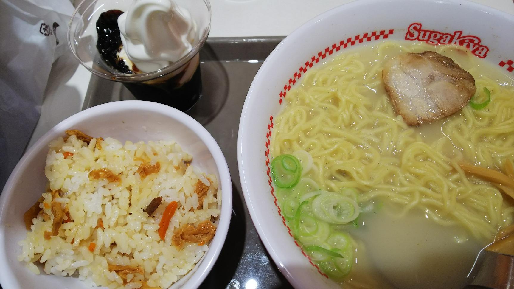 sugakiya4.jpg