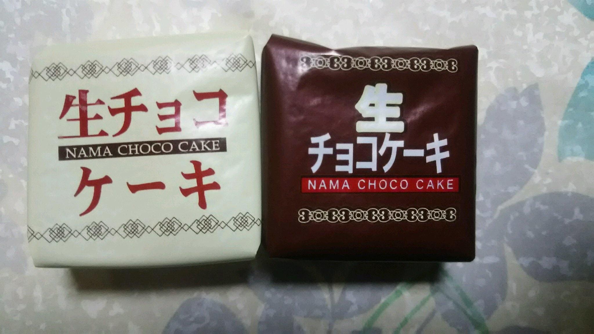 tokyotowerchocolatecake4.jpg
