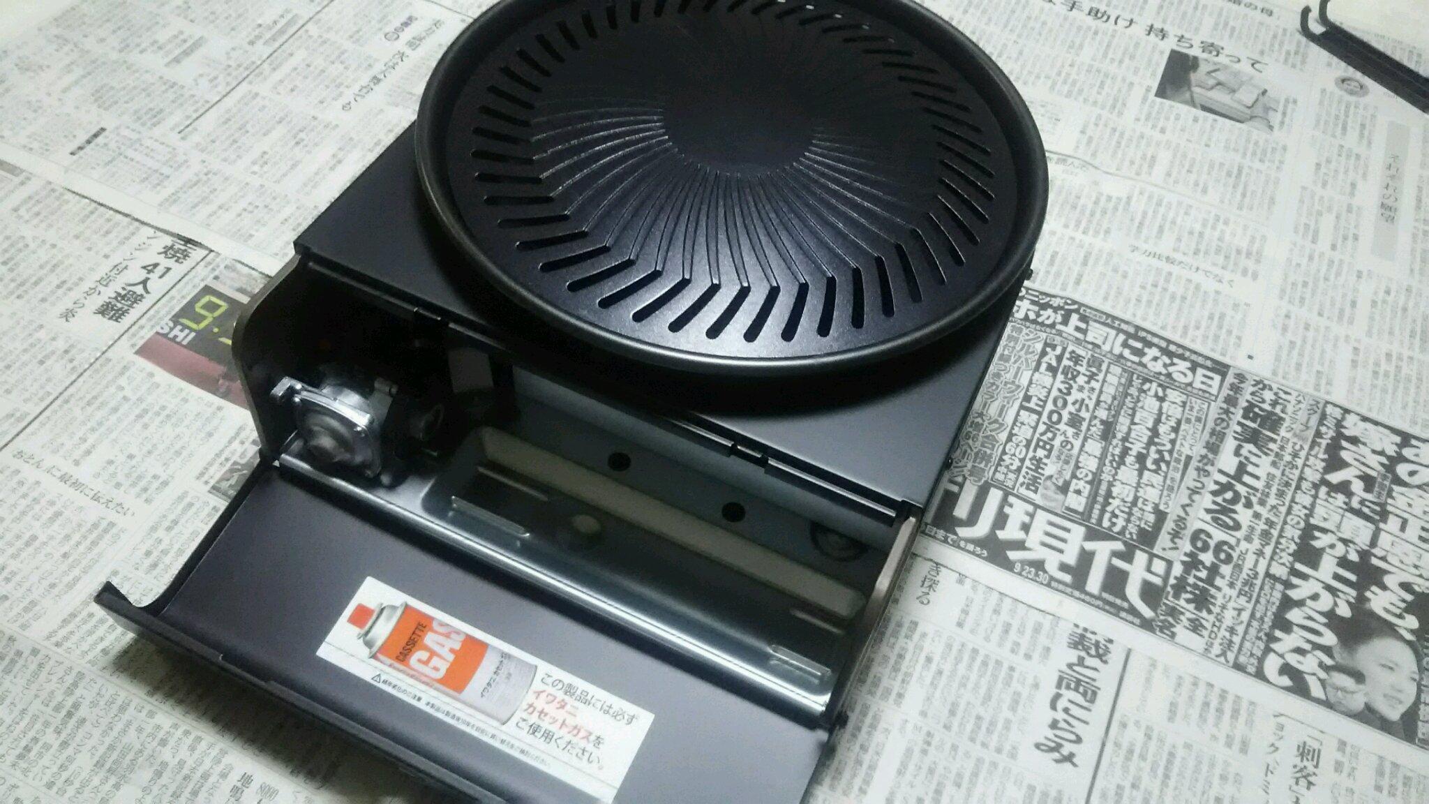 yakimaru4.jpg