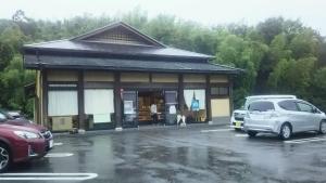 yamayoshi1.jpg