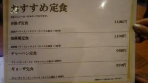 yoshidaya6.jpg