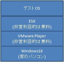 20171119_vm.jpg
