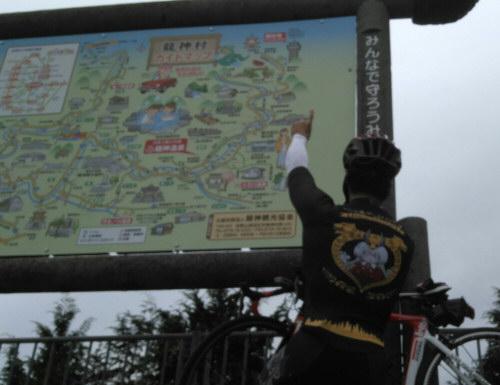 護摩壇山ゴール170930