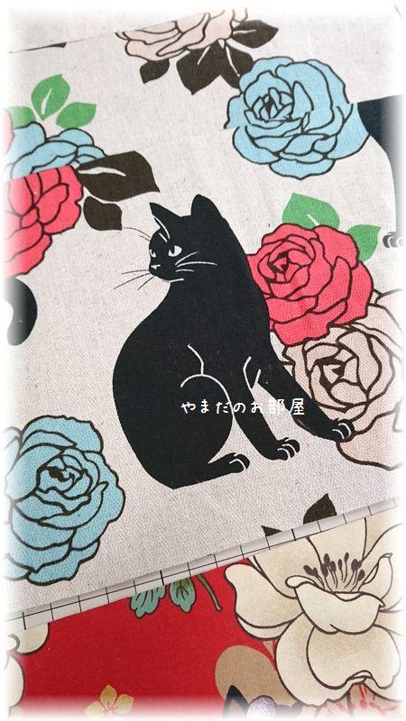 和モダンな猫さんのファスナートート ①-2