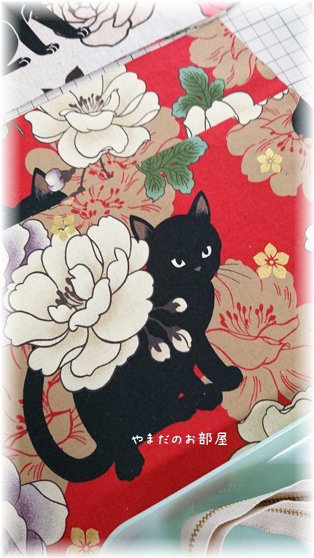 和モダンな猫さんのファスナートート ①-3
