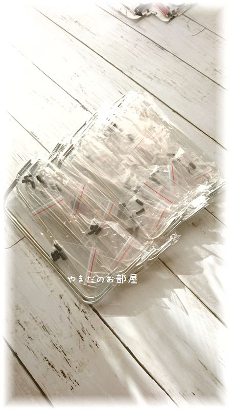 ワイヤーポーチ作り ②-3
