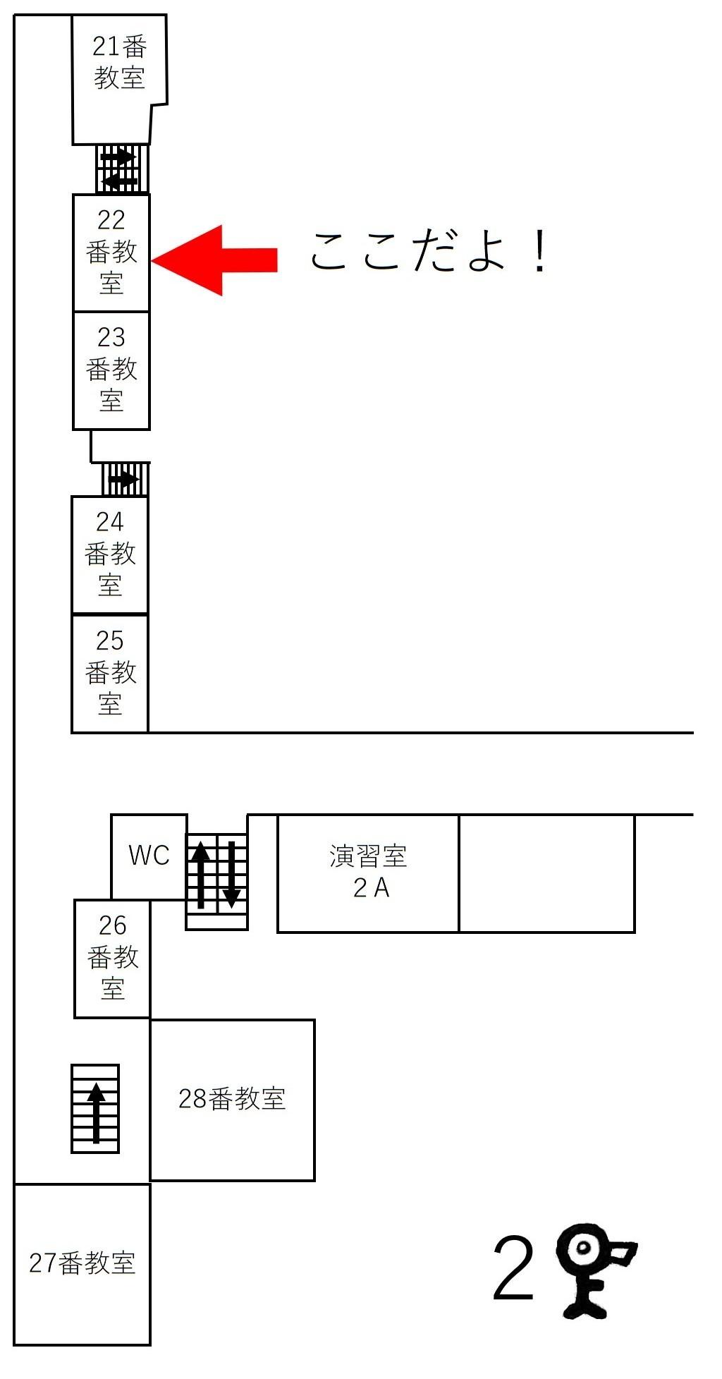 共通教育棟2F(アンノーンF)