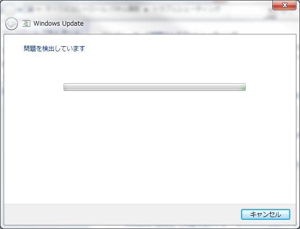 Windows7 更新プログラム エラーコード 80072EE2 トラブルシューティング4