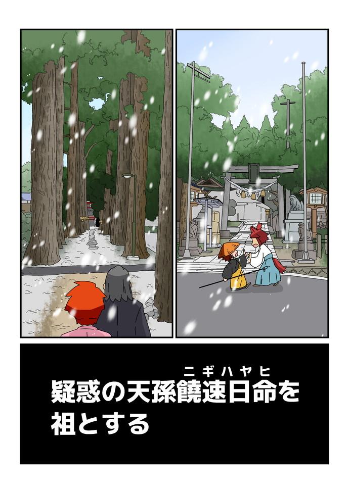 2life7325.jpg