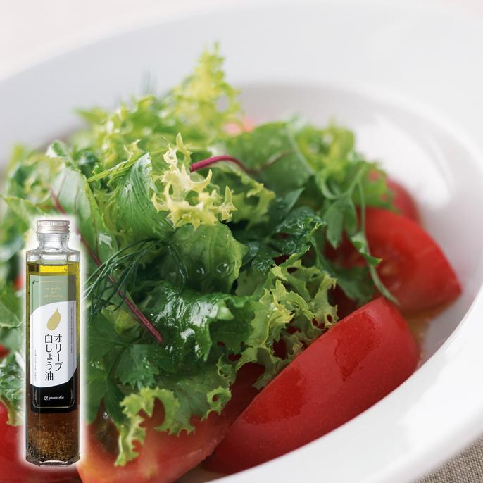 グリーンサラダとトマト