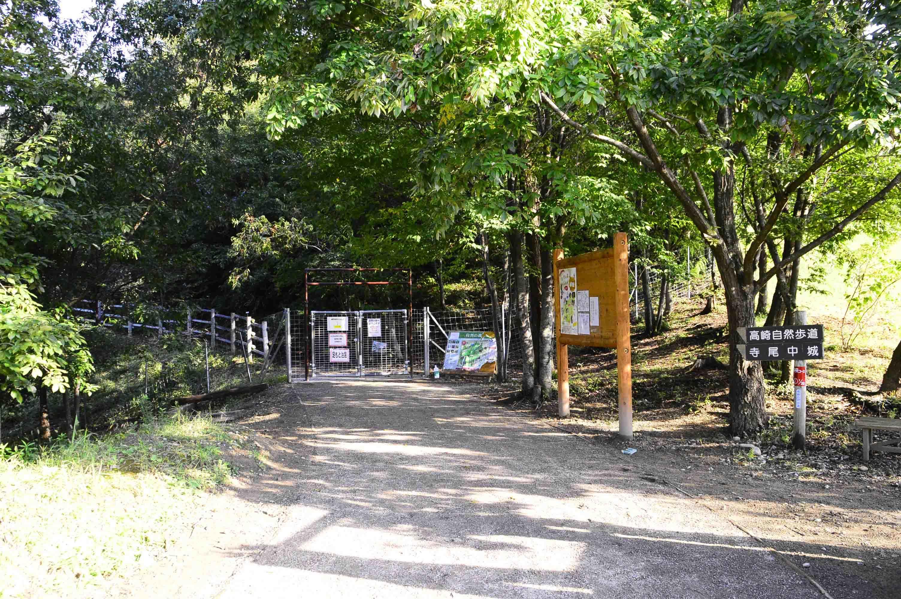 寺尾中城 入り口