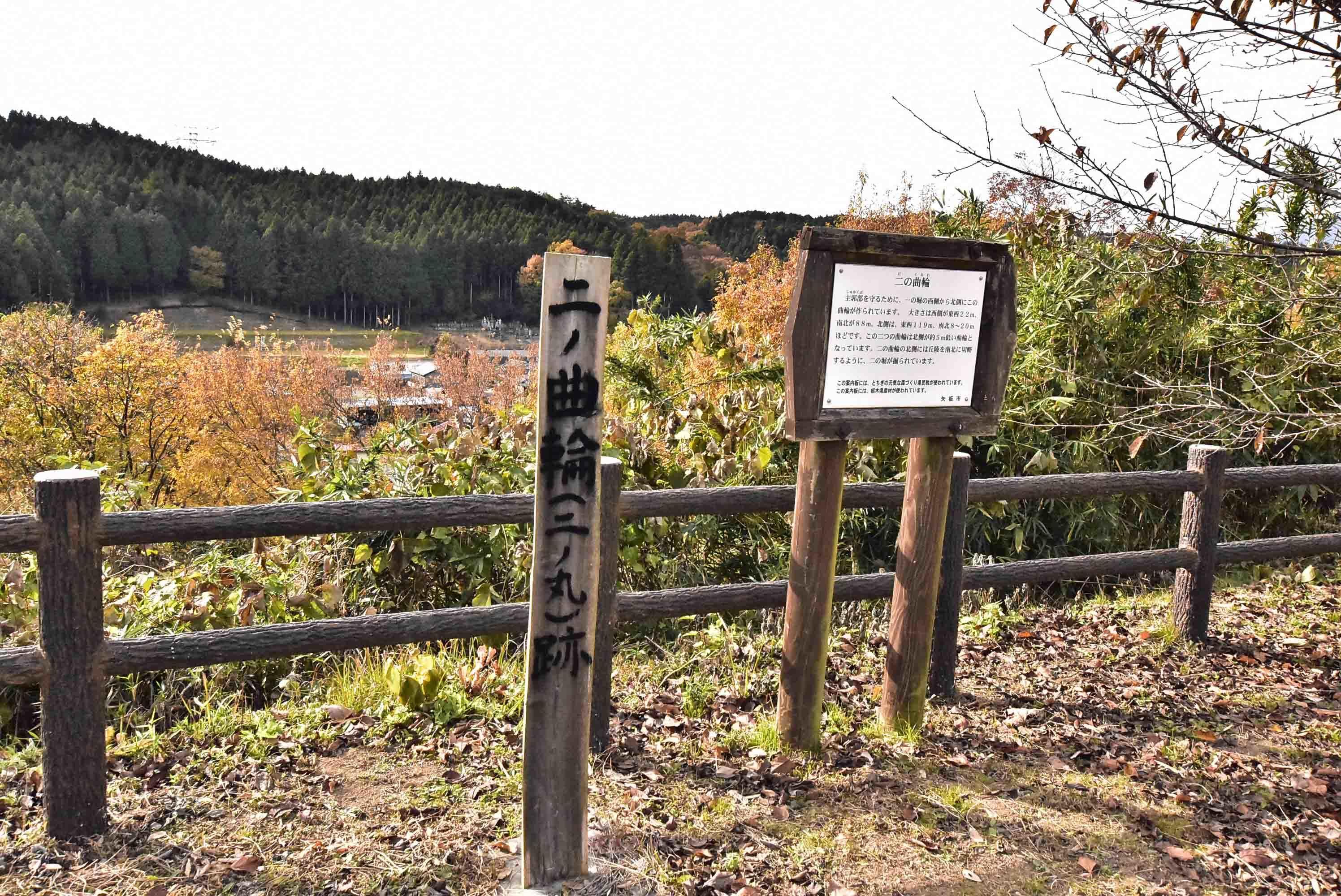 川崎城 ニノ丸