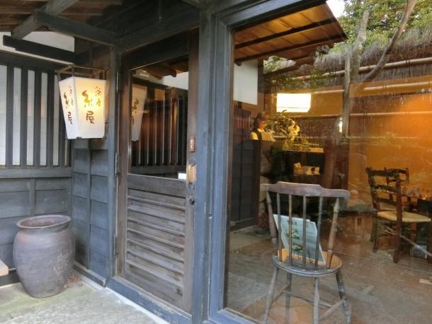 茶房とギャラリー糸屋