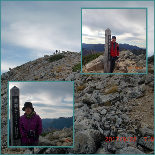 091 鷲羽岳山頂