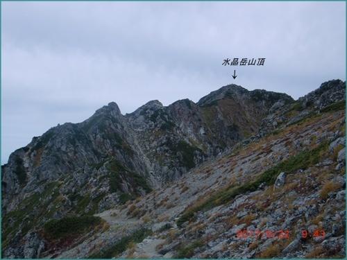 099 水晶岳へ