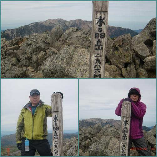 101 水晶岳山頂