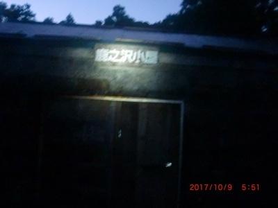 022 鹿之沢小屋