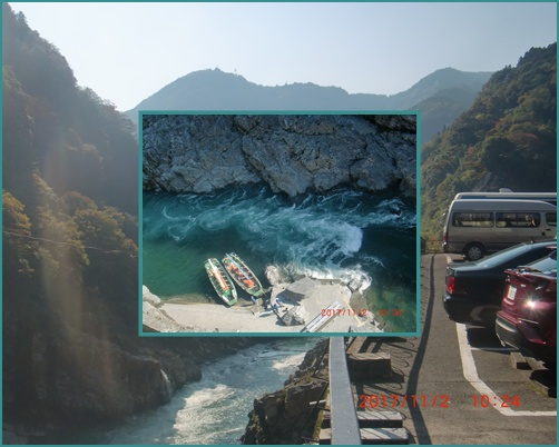 003 大歩危峡