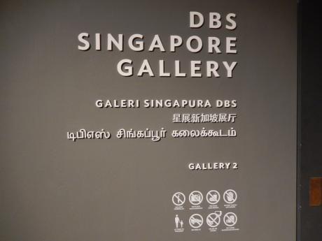 シンガポール2017.1ナショナルギャラリー