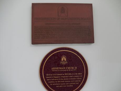 シンガポール2017.1アルメニアン教会