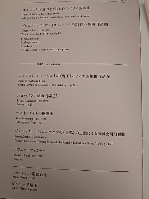 201711082209232d4.jpg