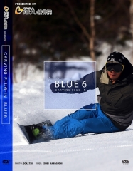 BLUE6_Jacket - Version 2