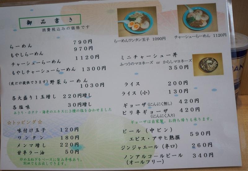 DSC01642_20171122200941b3a.jpg