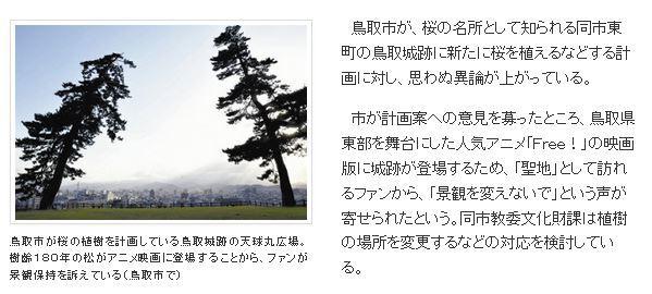 08-2.jpg
