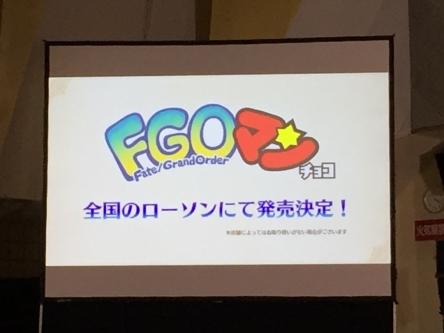 1006_fgo_machiasobi6-1.jpg