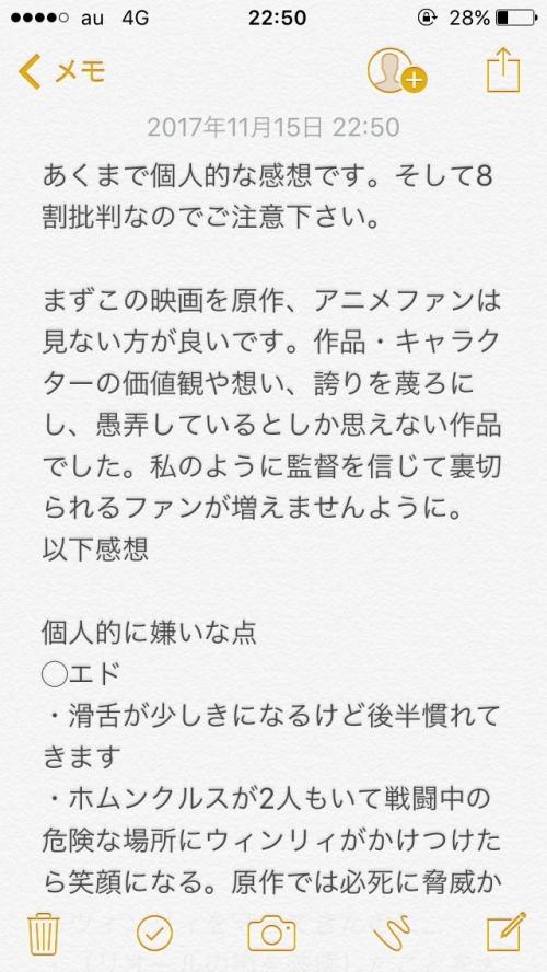 11_20171116182111d43.jpg