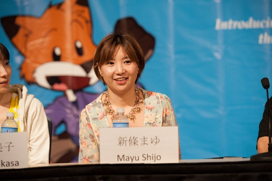 1200px-Shinjo_Mayu.jpg