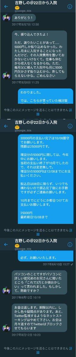 12_201710111619312fd.jpg