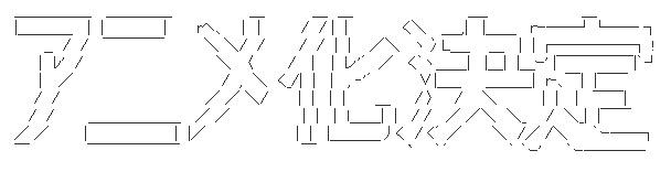 12_201810021548154b8.jpg