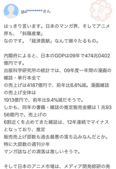 12_201810030019151e9.jpg